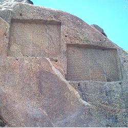Great Persia Tour, 13-day Iran Round Trip