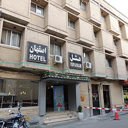 Isfahan Isfahan Hotel