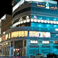 Mashhad Toos Hotel