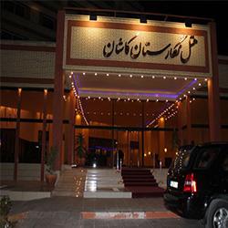 Kashan Negarestan Hotel