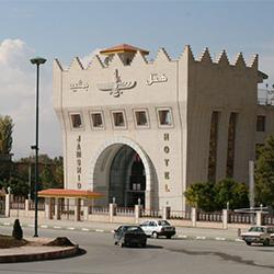 Kermanshah Jamshid Hotel