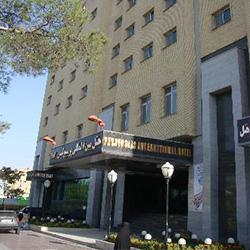 Shiraz Persepolis Hotel
