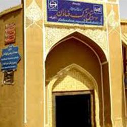 Yazd Fahadan Hotel