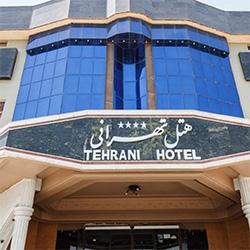 Yazd Tehrani Hotel